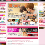 b-boy WEB